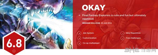 最终幻想探索者IGN评分1