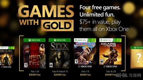 XB及PS平台二月免费游戏配图2