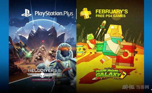 XB及PS平台二月免费游戏配图1