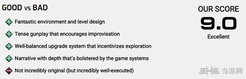 古墓丽影崛起PC版媒体评分5