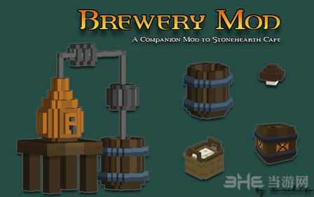 石炉A13酿酒师MOD截图0
