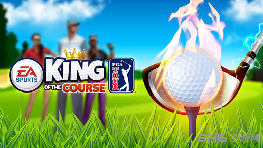 高尔夫之王电脑版截图0