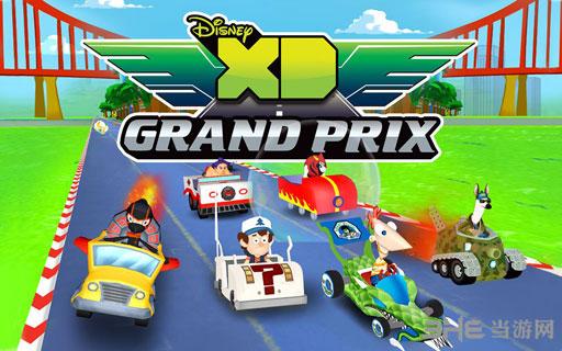 迪士尼:XD大奖赛电脑版截图0