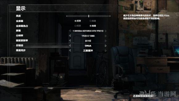 古墓丽影崛起PC版各种画面设置效果点评2