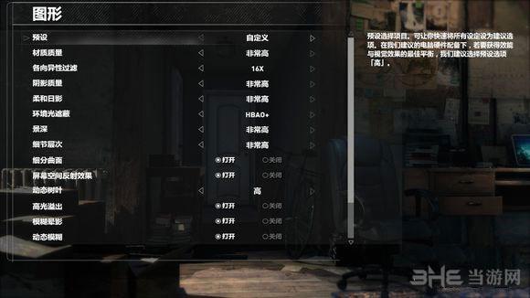 古墓丽影崛起PC版各种画面设置效果点评3
