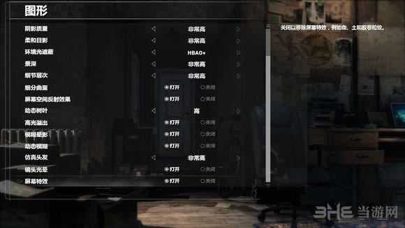 古墓丽影崛起PC版各种画面设置效果点评1