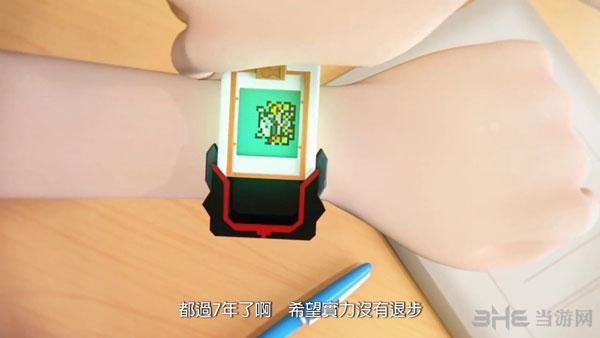 数码宝贝世界新秩序中文预告截图1