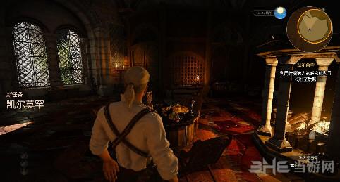巫师3:狂猎商人总是给昆特牌MOD截图0