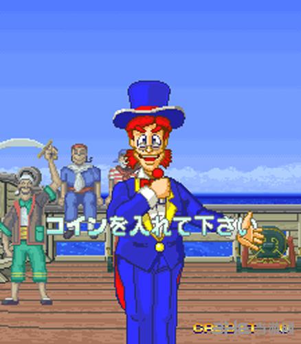 海盗舰长截图1
