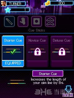 午夜台球3电脑版截图3