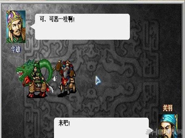 爆笑刘备传截图1
