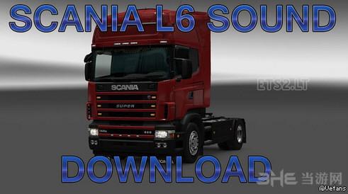 欧洲卡车模拟2斯堪尼亚L6发动机声音MOD截图0