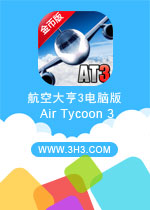 航空大亨3电脑版(Air Tycoon 3)安卓破解中文金币版v1.2.1