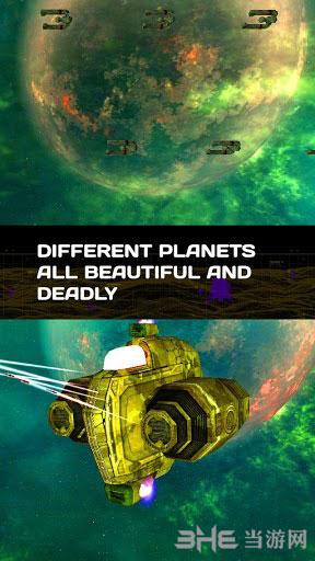 太空射击电脑版截图3