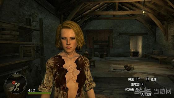龙之信条:黑暗崛起金发萝莉小美女捏脸存档截图0