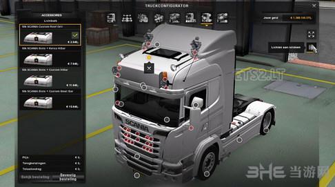 欧洲卡车模拟2斯堪尼亚R灯箱MOD截图0