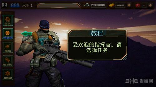 战场作战黑色行动2电脑版截图0