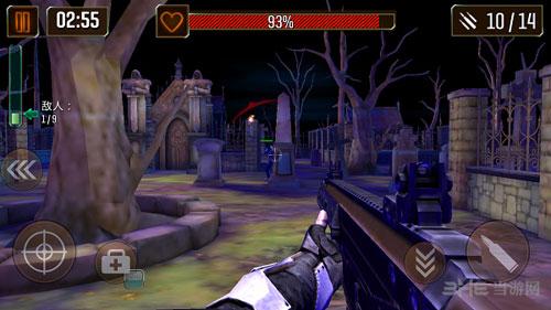 战场作战黑色行动2电脑版截图2
