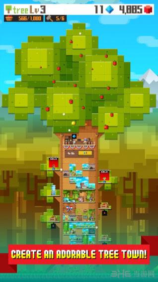 像素树小镇电脑版截图0
