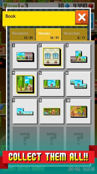 像素树小镇电脑版截图3