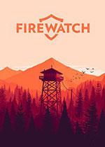 看火人(Firewatch)正式版
