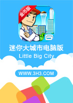 �������е��԰�(Little Big City)��׿�ƽ��Ұ�