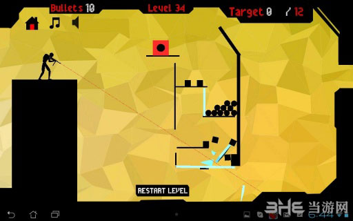 射击方块电脑版截图3