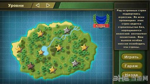 丛林防御电脑版截图1
