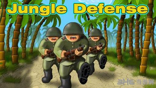丛林防御电脑版截图2