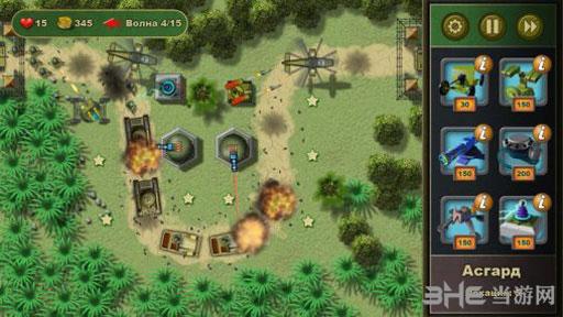丛林防御电脑版截图3