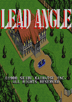 夺命天使(Lead Angle)街机版