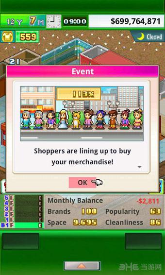 时尚洋品店电脑版截图0