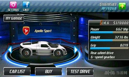 短程极速赛车电脑版截图1