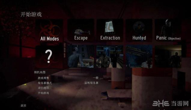 传染病简体中文汉化补丁截图0