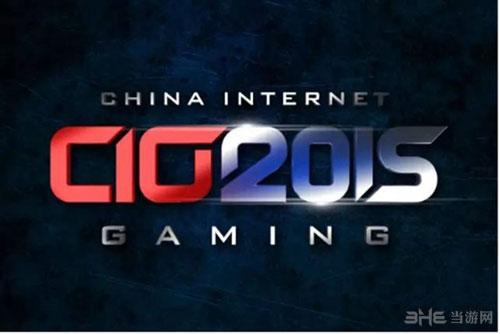 CIG2015下半区决赛