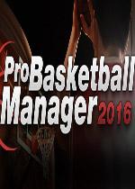 职业篮球经理2016(Pro Basketball Manager 2016)破解版