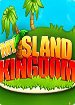 我的岛屿王国(My Island Kingdom)v1.04破解版