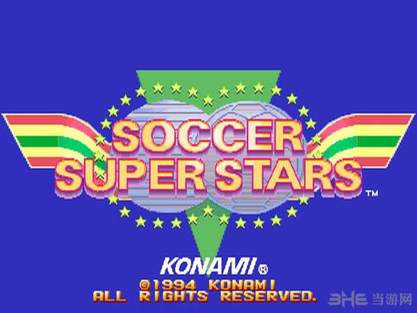 足球巨星截图0