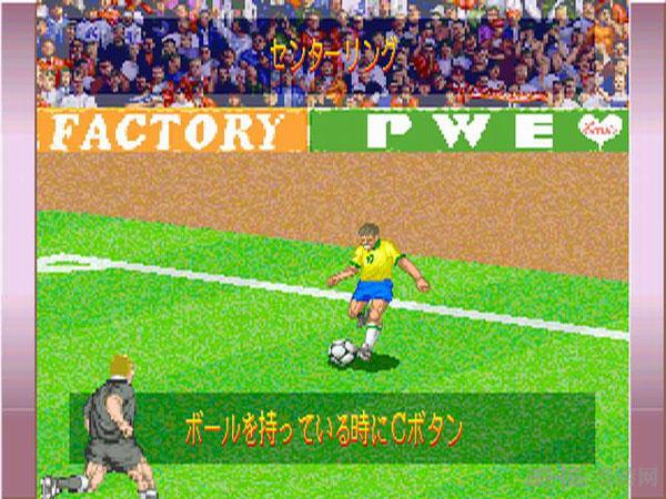 足球巨星截图2