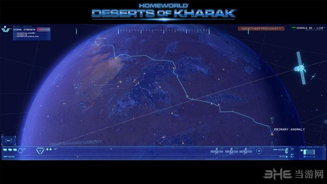 家园:卡拉克沙漠截图1