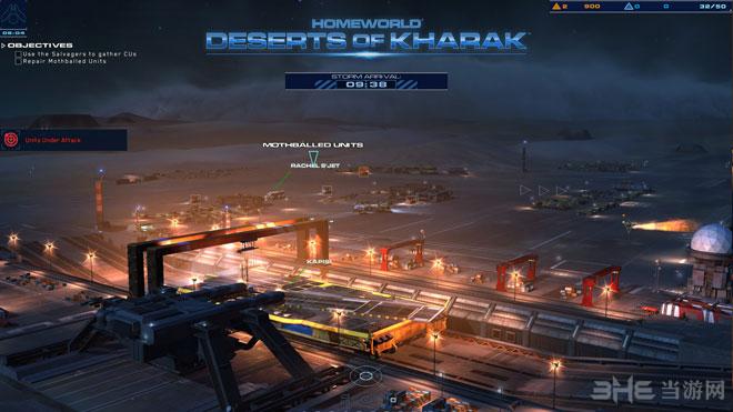 家园:卡拉克沙漠截图3
