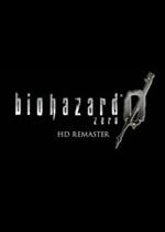 ��Σ��0�������ư�(Biohazard Zero HD REMASTER)PC��ʽ��
