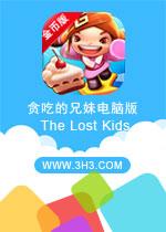 ̰�Ե����õ���(The Lost Kids)���ƽ��Ұ�v1.0.6