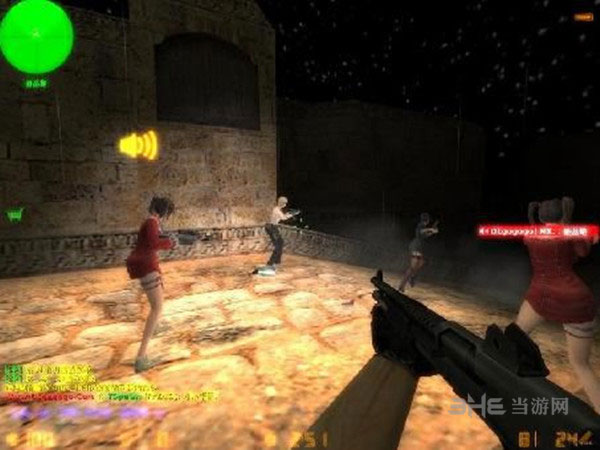 CS僵尸之血色黎明截图0