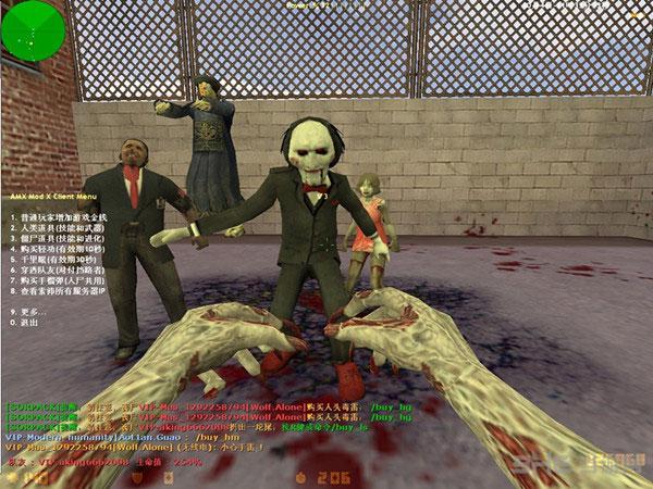 CS僵尸之血色黎明截图2