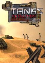 爆裂坦克中文硬盘版