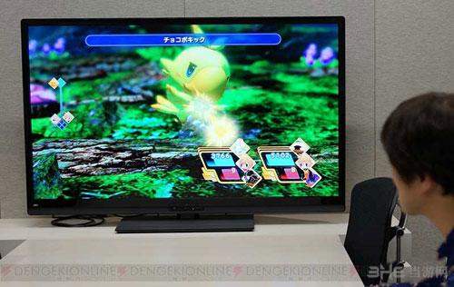 最终幻想世界配图3
