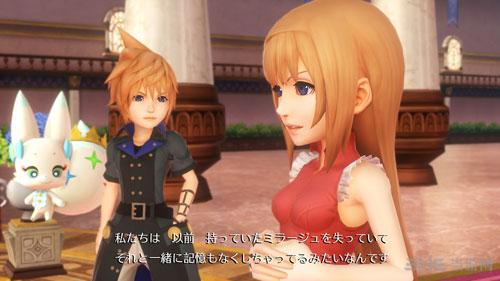 最终幻想世界配图2