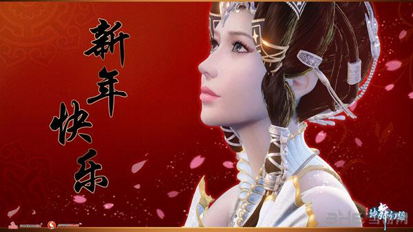 神舞幻想游戏壁纸1