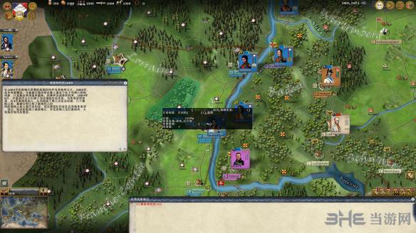 拿破仑战争截图1
